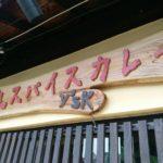 奈良スパイスカレー y'skオープン(移転)