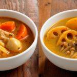 株式会社良品計画「素材を生かした スープカレー」新商品発売のお知らせ~野菜をたっぷり食べられるスープカレー~