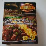 【レトルトカレー食レポ】S&B 噂の名店 至福の重ね技 ラムキーマ&チキンカレー