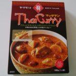 【レトルトカレー食レポ】マッサマンThaiCurry<ヤマモリ>