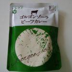 【レトルトカレー食レポ】ゴルゴンゾーラビーフカレー