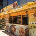 【新店舗】東京|「TBS 夏サカス2018 デジタル&グルメパーク」に『CURRY SHOP GOLDEN35』が7月14日にオープン!