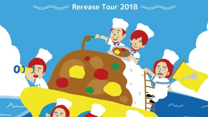 【イベント】大阪|夏最後の思い出作りは、カレーとライブで決まりっす!!!