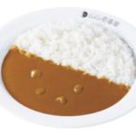 【新店舗】東京|カレーハウスCoCo壱番屋 ハラール新宿歌舞伎町店 オープン!