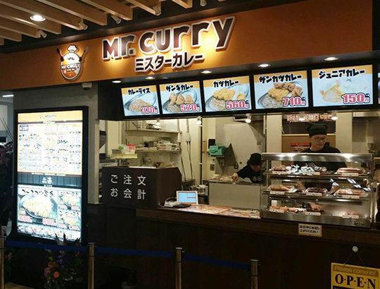 【新店舗】北海道|ミスターカレー イオン札幌西岡店 オープン!