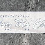【イベント】東京|三軒茶屋の隠れBARでリラックスミュージックと共に間借りカレー