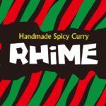 【間借りカレー】東京|RHiME