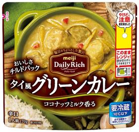 本場のエスニックカレーの味わいを手軽に楽しめる「明治デイリーリッチ」タイ風グリーンカレー/インド風ビーフカレー 新発売