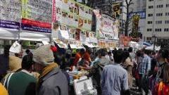 第19回カレーフェスティバル&バングラデシュボイシャキ メラ(正月祭)