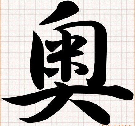 【イベント】東京|【0817/Fri】奥高円寺商店街×豆くじら【カレーイベント】