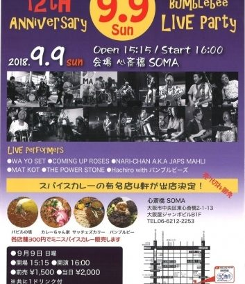 【イベント】大阪|Bumblebee 12th Anniversary LIVE Party
