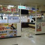 【新店舗】千葉|カレー王国 柏店 オープン!