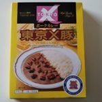 【レトルトカレー食レポ】東京X豚 ポークカレー