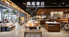 【イベント】福岡|食べるこトーク おうちで本格インドカレーを作ろう! カレースパイス講座