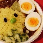 【間借りカレー】大阪 gatocurry