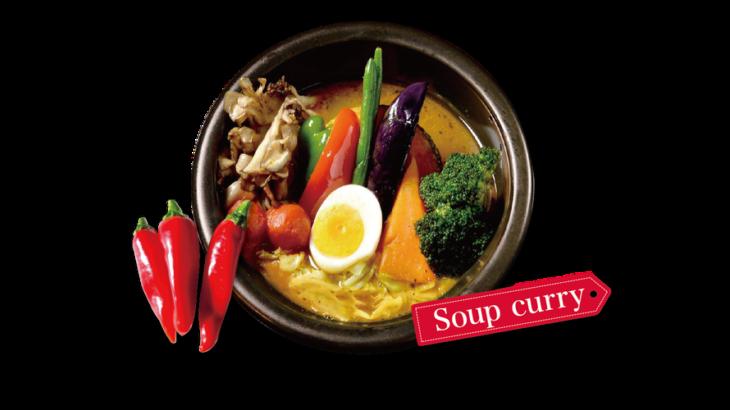 【新店舗】その他|Kanakoのスープカレー屋さん BRANCH仙台店 オープン!