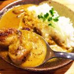 【新メニュー】東京|ホルモンすず|ホルモン焼肉屋のホルモンカレー