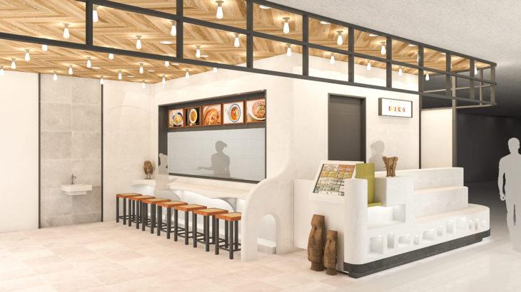 【新店舗】東京|寝かせ玄米とカレー&スパイスnuka 東急フードショーエッジ店 オープン!